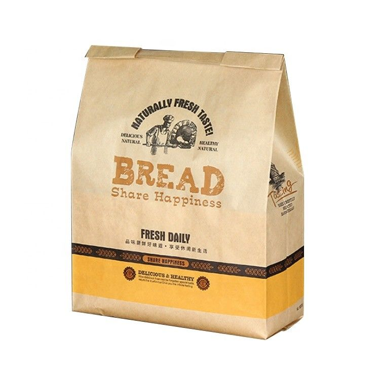 Bakery Packing Paper Bags With Handles Custom Logo Printing 21*15*8cm
