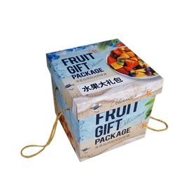 Recyclable Custom Corrugated Boxes For Fruit Vegetable Packaging