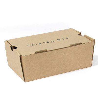 Brown Rectangular Shoe Recycled Corrugated Packaging Box